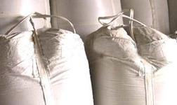 材料轻量化趋势将带动全球镁需求