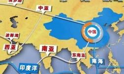 """青海省与""""一带一路""""沿线国家外贸增长两成"""