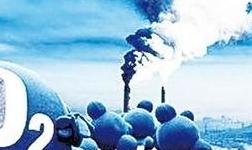 我国推进实施钢铁行业超低排放