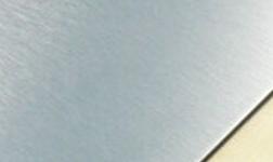 """《建筑装饰用石纹彩涂铝板、带材》 """"浙江制造""""标准顺利通过评审"""