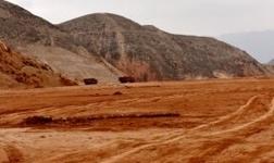 五矿资源涨逾4% 一季度产量稳健