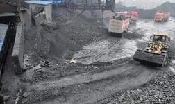 关闭不具备安全生产条件非煤矿山 从源头上防范化解重大安全风险