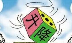 4月份中国氟化铝生产商开工率降至41.59%