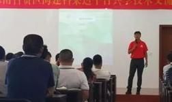 海南省建筑幕墙行业协会秘书处应邀参加科莱达轻钢别墅技术交流大会