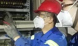 """东方希望包头铝业:删繁入""""简"""" 一键启动 让员工更体面的工作"""