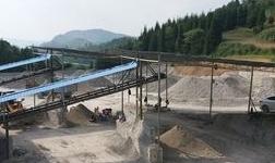 黑山的政治生态情况及对铝土矿政策的影响