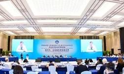 大正铝业及汉和控股受邀出席2019年联合国世界环境日全球主动场活动和中国环境与发展国际合作委员会年会