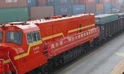诺贝丽斯与MRS签署铁路运输协议
