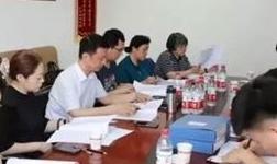 辽宁发布首 个全国《全铝家具通用技术条件》团体标准