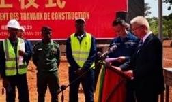 柴信众一行参加国家电投几内亚铝业开发项目开工仪式并调研项目现场