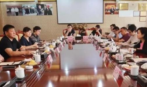 魏桥创业集团董事长张波会见中信集团客人