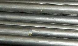环保署将调查PolyMet铜镍项目许可证