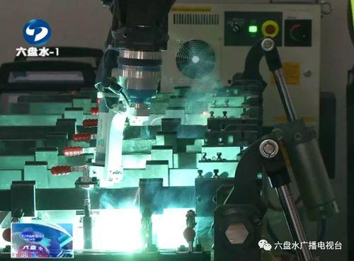 """六盘水丨铝产业发展有了新""""家什"""""""