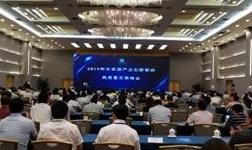 2019再生资源产业创新驱动高质量发展峰会暨中国再生资源产业技术创新战略联盟成立十周年年会在京召开