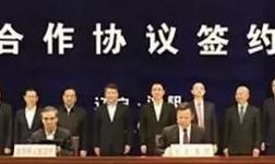 恒大与沈阳签新能源投资协议