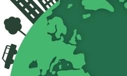 滨州经济技术开发区:持续推进节能降耗 打造绿色经济新高地