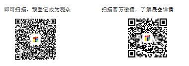 """FBC 2019 中国国际门窗幕墙博览会参观预登记""""惊喜""""上线!   胸卡快递到家,月月有惊喜,组团有壕礼!"""