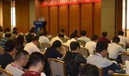 强化理事会共商机制 再生资源联盟二届四次理事会暨专家研讨会在京召开