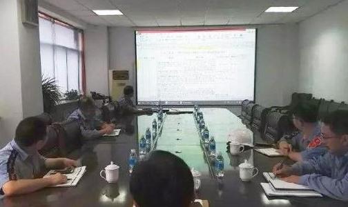 张占明参加山东新材料公司政治巡察问题整改措施推进会