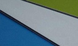 鋁單板與鋁塑板兩者加工區別