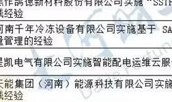 点赞!河南2019年质量标杆名单出炉 河南明泰科技发展有限公司榜上有名