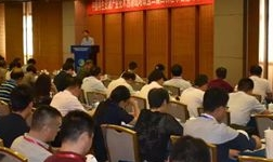 强化理事会共商机制再生资源联盟二届四次理事会暨专家研讨会在京召开