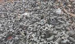 废钢、铜铝废碎料等八类品目被调入限制进口类