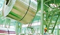 2019年中国铝加工产业年度大会暨中国(邹平)铝加工产业发展高峰论坛召开