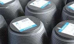 铝用炭素产业智能制造规划方案项目启动 拟于2020年初完成