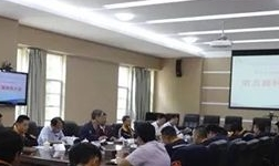 云铝文山铝业召开第五届科技工作会