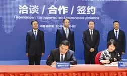 中俄矿业合作试水跨境集群发展