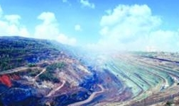 """中金岭南佩利雅多米尼加矿业公司荣获 """"多米尼加共和国出口信得过企业""""资质"""