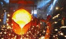 欧亚资源赞比亚铜炼厂复产