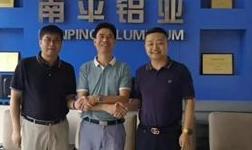 布局上游供应链预搭建合作壁垒 中模高管到访中国建筑铝型材十强企业福建南平铝业考察调研