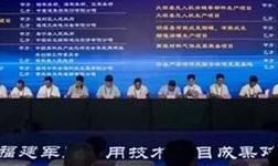 中国金属在将乐建铝压铸项目