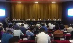 中国有色金属建设协会换届 伍绍辉当选新一届理事长