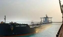 阿联酋全球铝业公司迎来里程碑式的时刻