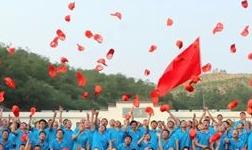 华建铝业集团第十三期后备人才素质提升培训活动成功举办