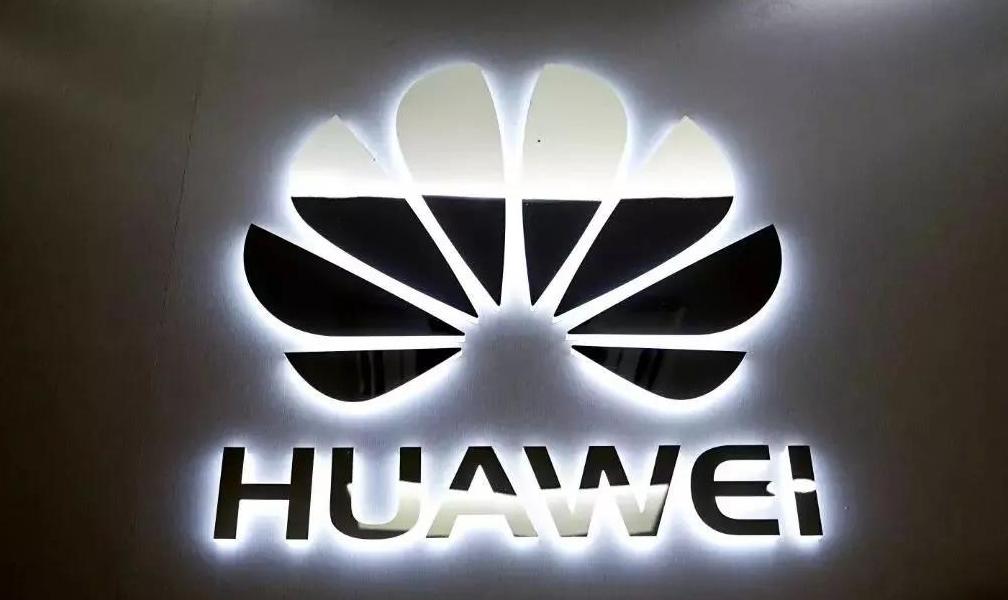 港媒:中美竞争主导第三次工业革命