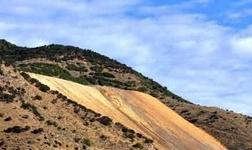 野火威胁后 亚利桑那州Pinto Valley铜矿恢复运营