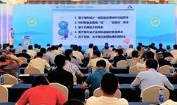 """广亚铝业董事长荣获""""中国建筑铝材行业优 秀企业家""""称号"""