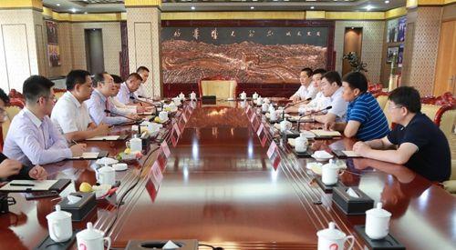 华文产业集团客人来魏桥创业集团参观考察
