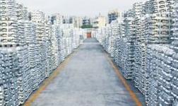 美国铝业公司(Alcoa)将把25.1%的轧制厂股份转让给Ma'aden