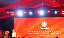 中企摩洛哥铝轮毂生产基地正式投产