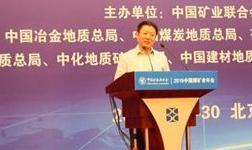 希尔威董事长冯锐:海外矿业勘查要强化风险管控意识
