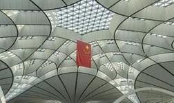 """北京新机场月底竣工 航站楼屋顶八千块玻璃""""没有两块是一样的"""""""