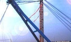中国矿联发起成立三所法律服务机构维护矿企合法权益