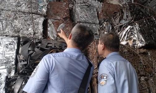 7月1日起,铜废碎料、铝废碎料等将从非限制进口类调入限制进口类