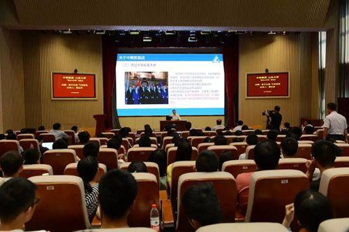 葛红林:要将中美贸易战的警示化为实际行动