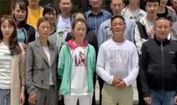 中铝集团援建海晏县城乡劳动力技能培训班顺利开班
